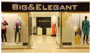 Big & Elegant Dalal Mall