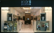 Kids Puzzle Avenues Mall Kuwait